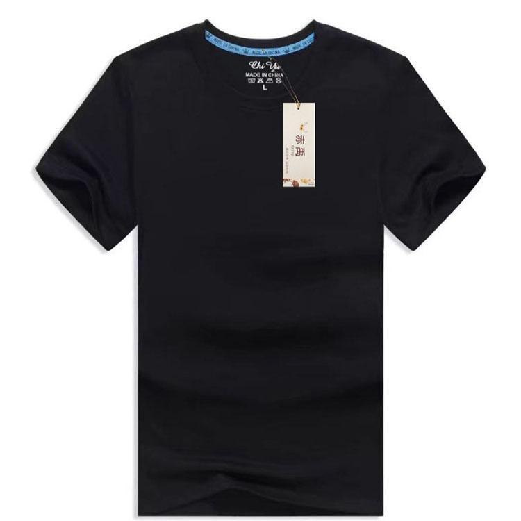 北京短袖 广告衫厂家  起一点厂家直销   量大从优