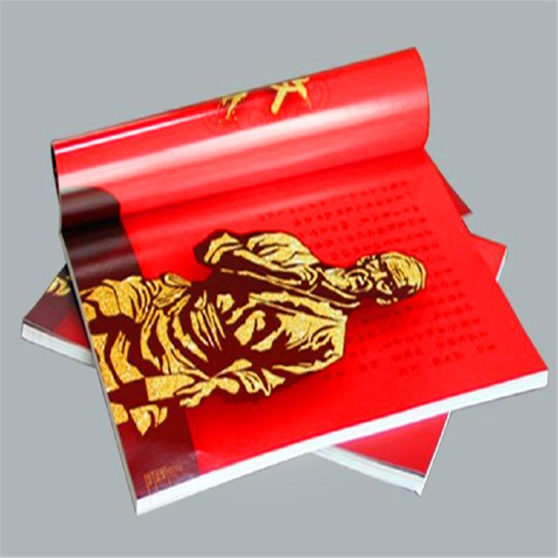 派乐彩印画册设计衡水画册印刷批发尺寸颜色样式 均可定制