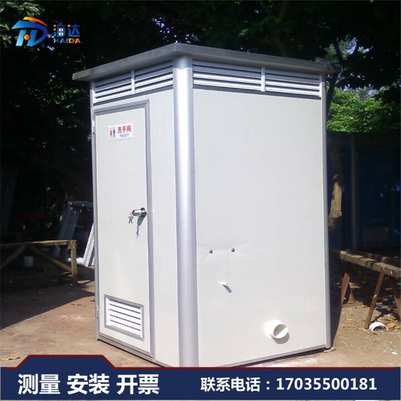 移动厕所 简易卫生间厂家海达淋浴房冲洗房