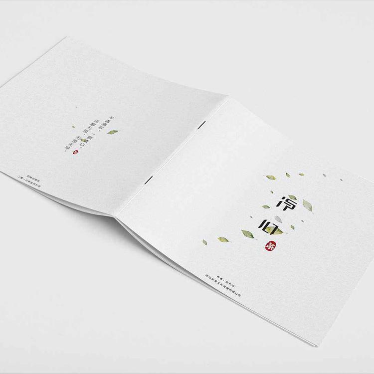 成都画册设计 专业画册设计制作厂家 彩美印务