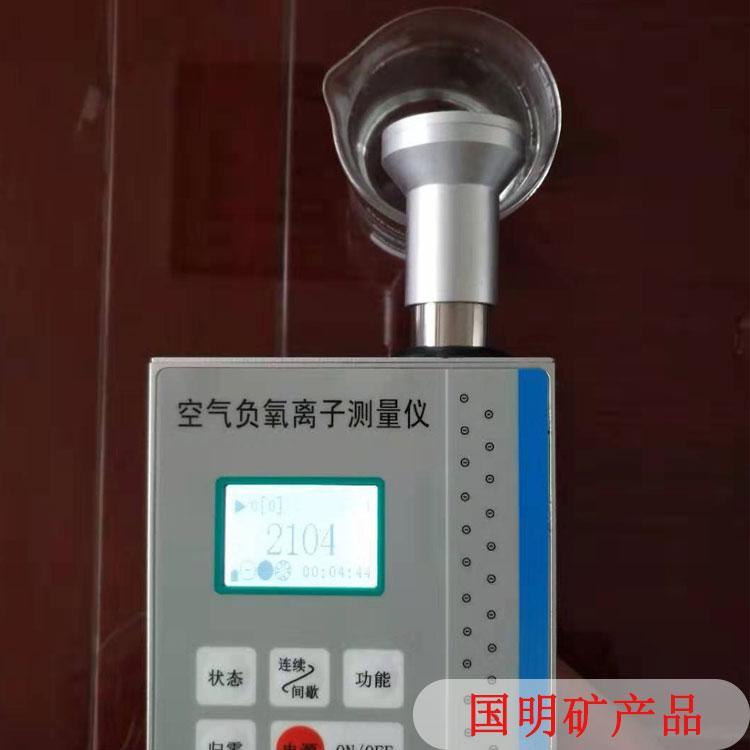 负离子液厂家 供应室内除甲醛用液态负离子 现货直销