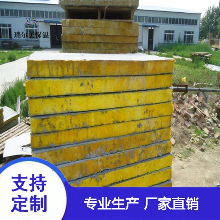 纺织岩棉保温复合板厂家 河北屋面岩棉板
