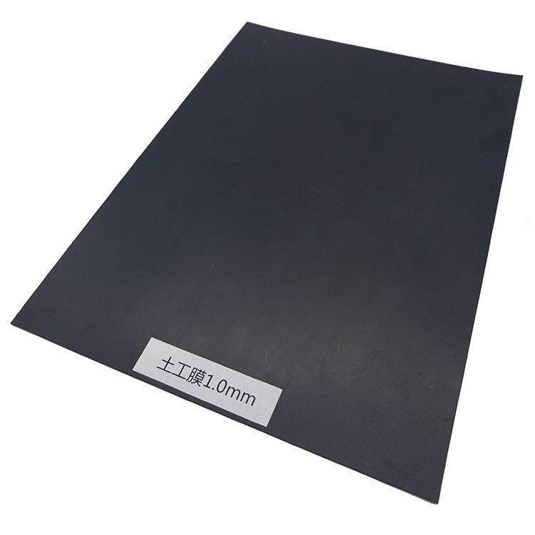 土工膜 优质批发销售土工膜 防渗土工膜价格