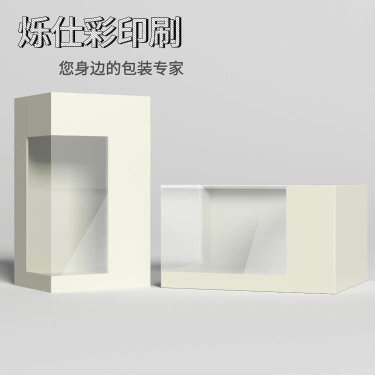 安徽省数码产品包装盒
