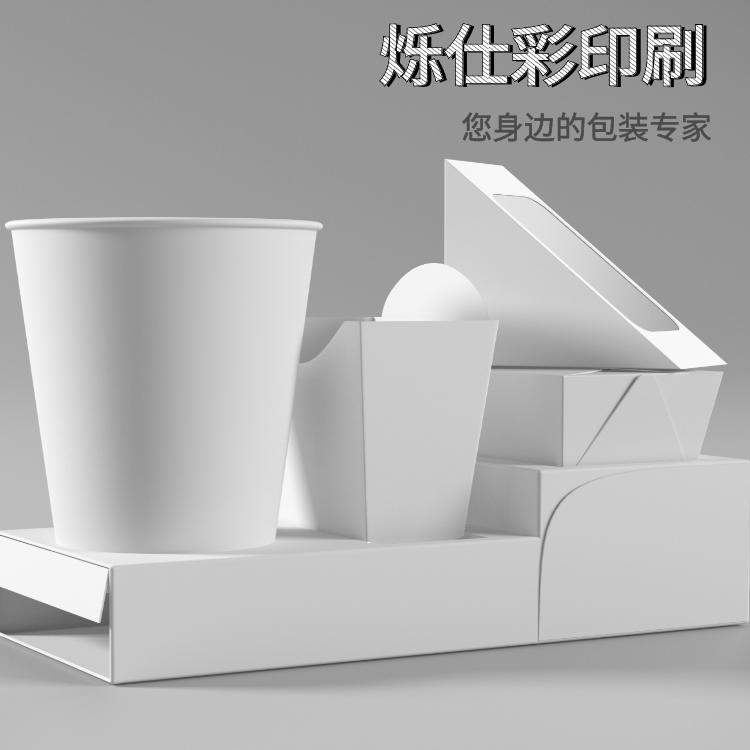 海南省数据线盒