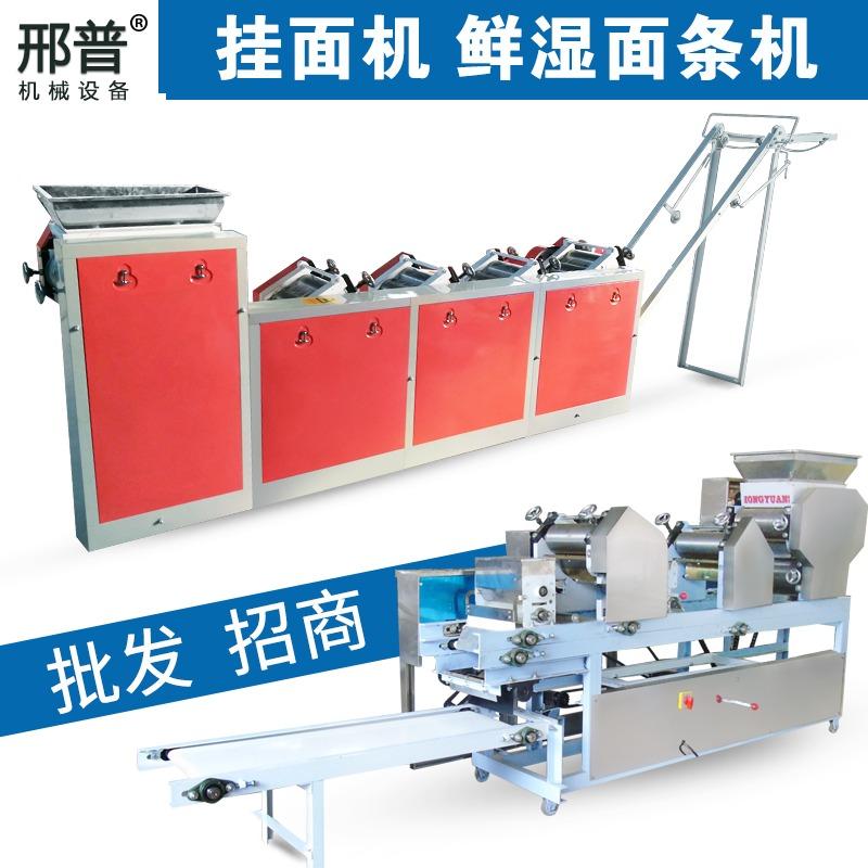 开泰机械 六组鲜湿面条机 四川云阳鲜面加工生产设备挂面面条机创业设备