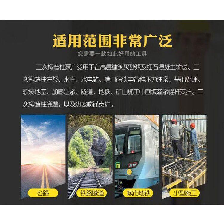北京二次构造柱浇筑泵打二次构造柱专用机器型号说明
