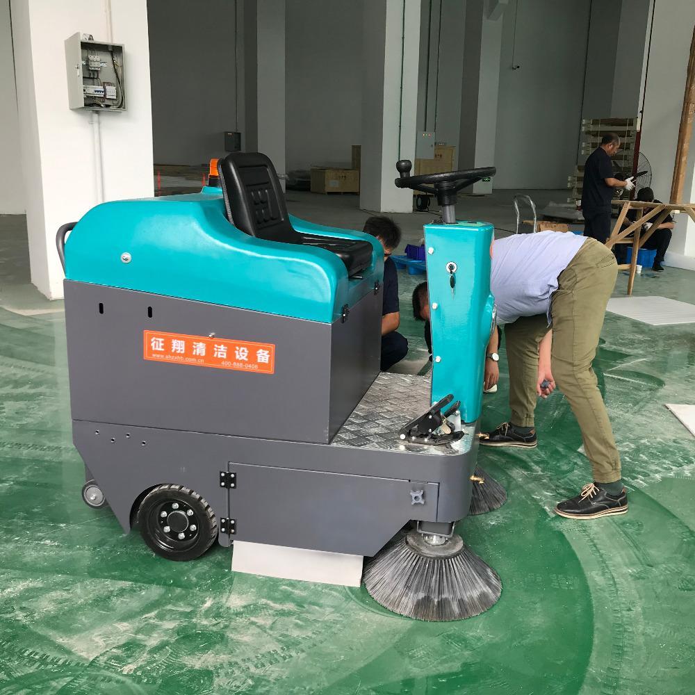 征翔 ZX-1250 驾驶式扫地机 物业小区厂区道路用电瓶式扫地机 吸尘电动清扫车
