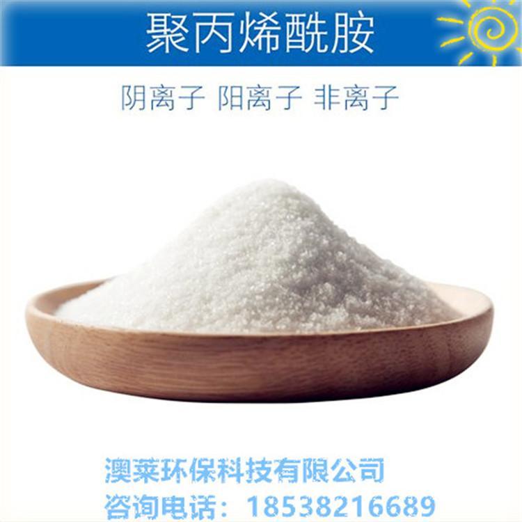 江苏苏州净水材料絮凝剂规格齐全