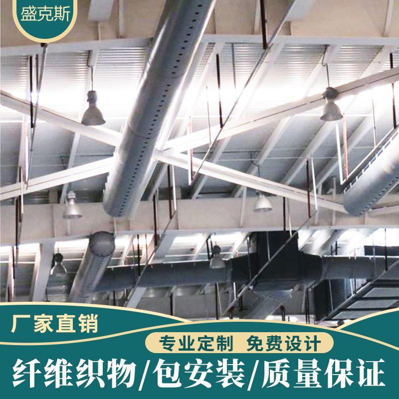 东莞纤维袋生产厂家 风管帆布软接 布风管生产厂家