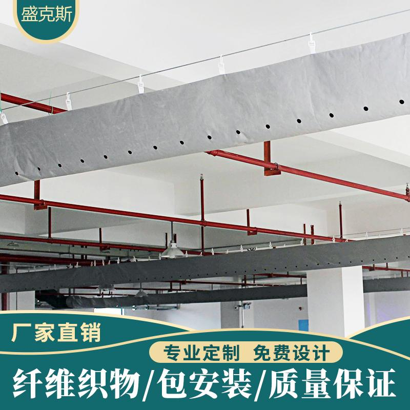 潍坊布风管加工 纤维布风管 风管帆布软接