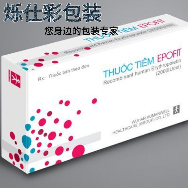 吉林省数据线盒