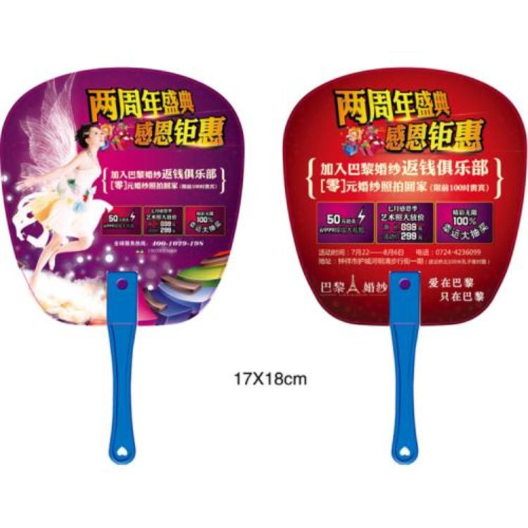云南广告扇子价格