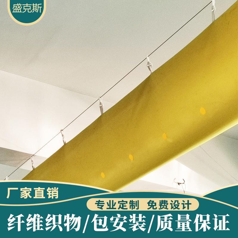 北海布袋风管供应商 布袋通风 保温风管