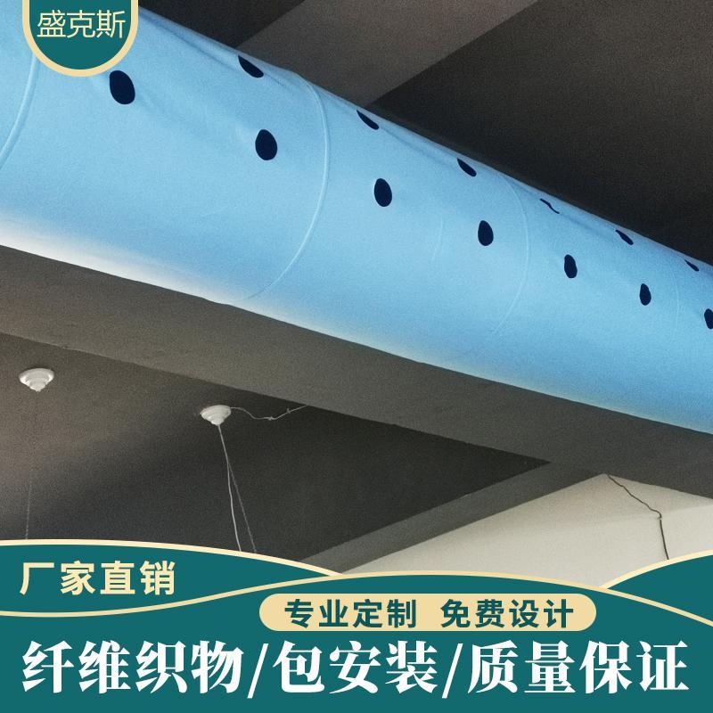 陕西布风管 设计 织物通风 布风管系统