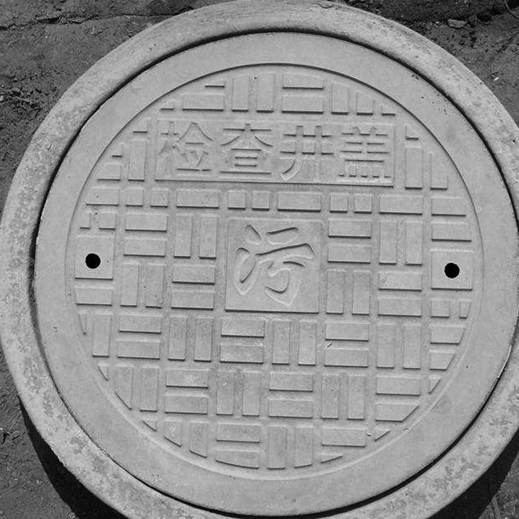 山东球墨铸铁井盖 球墨铸铁井盖 下水道盖板 厂家可定制欢迎选购