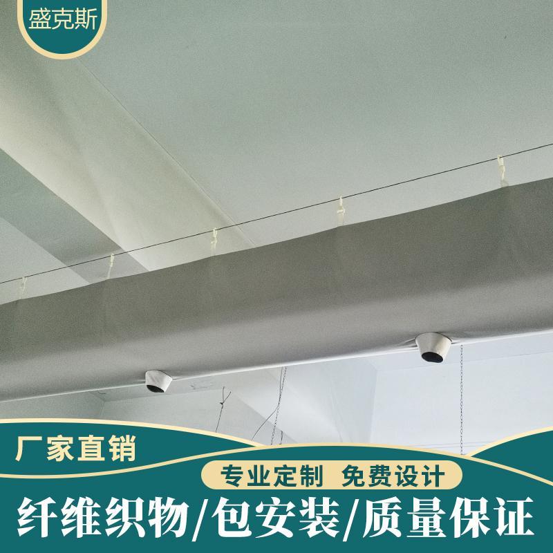 巴彦淖尔复合保温风管 纤维织物复合风管 纤维纺织风管
