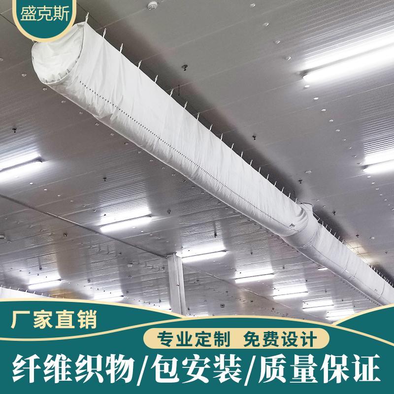 聊城无碱纤维布 风管帆布软连接 纤维织物和绝热复合风管