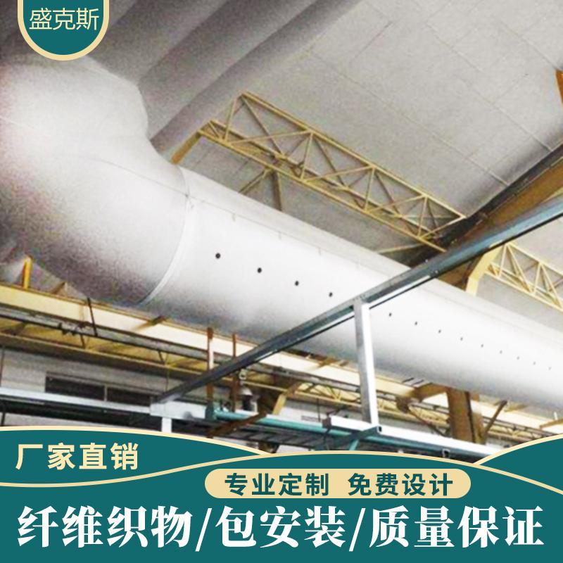 信阳布袋风管 布袋风管20纤维布风管 风管帆布