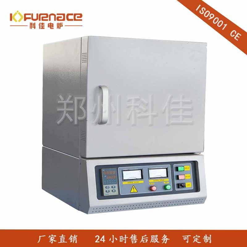 高温箱式电阻炉箱式热处理炉实验箱式炉