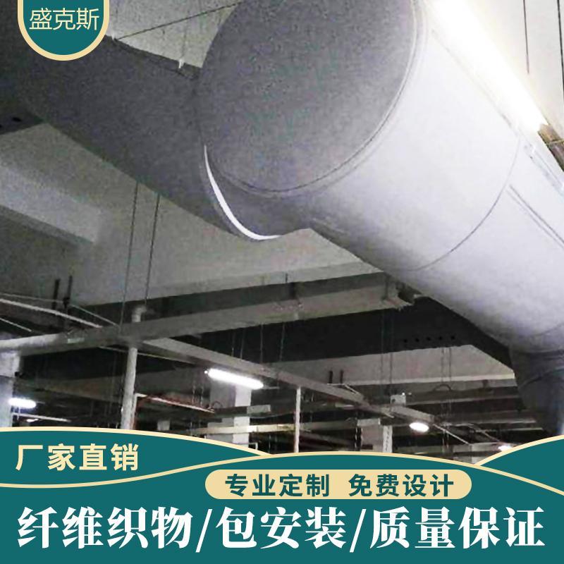 许昌纤维布袋风管 布袋保温风管 布袋式输风管厂家