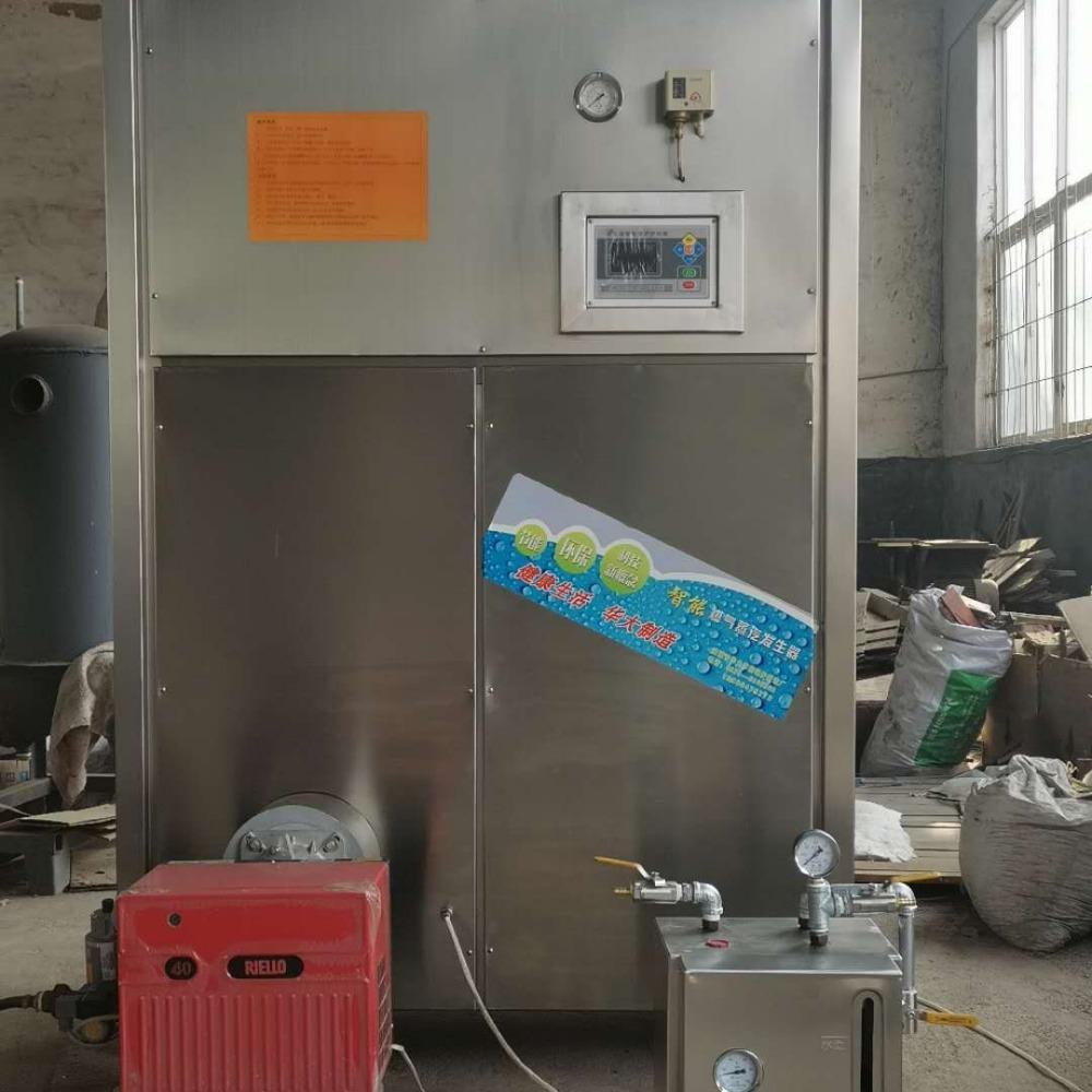 全自动蒸汽发生器价格 屠宰设备配套蒸发器厂家定制 诸城小型自动蒸汽桥梁机