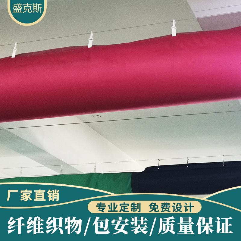 云浮布风管 保温纤维织物风管 风管厂家