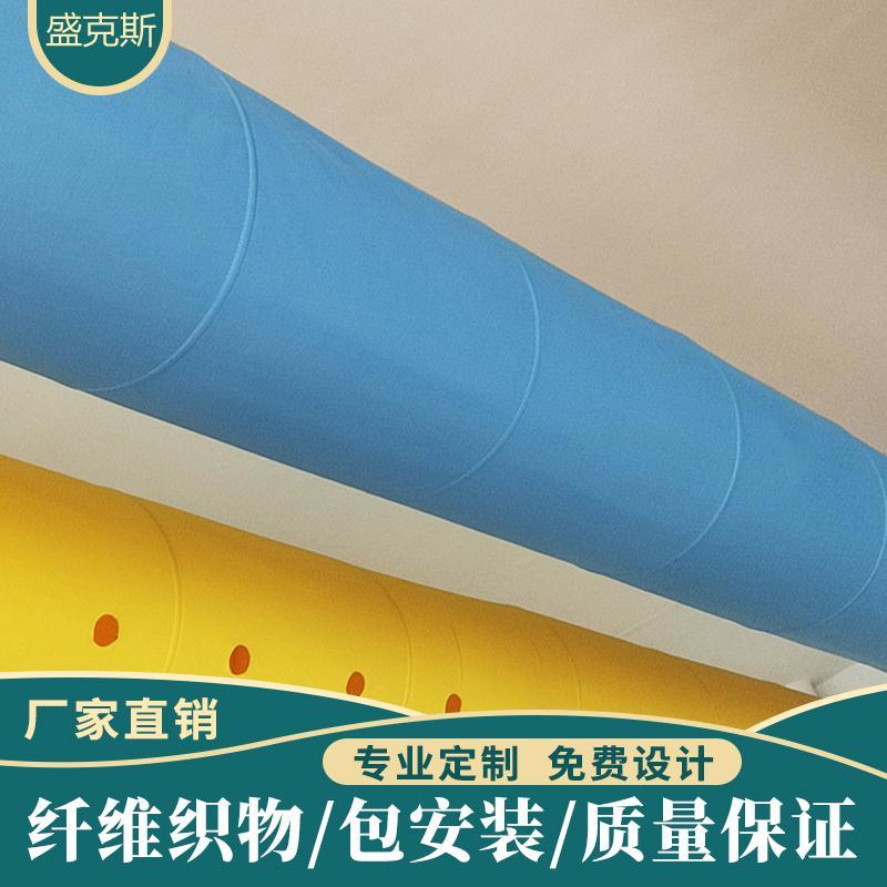 赤峰布袋式输风管厂家 布风管设备 布通风管