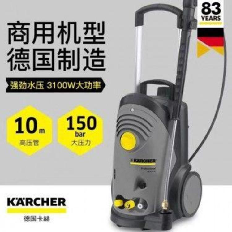 现货供应德国凯驰卡赫HD6/15C高压清洗机 洗车店专用 质量保证