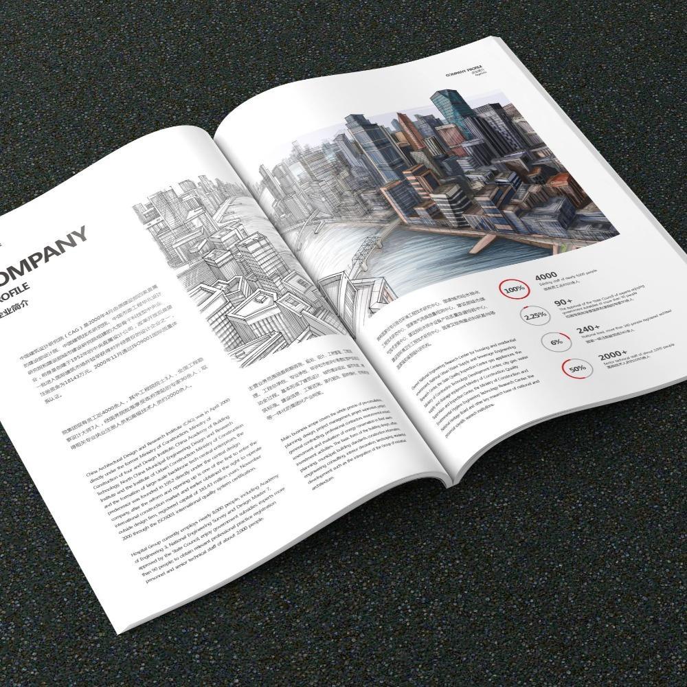 苏州画册设计印刷-高端画册设计制作小包装宣传单印刷厂家
