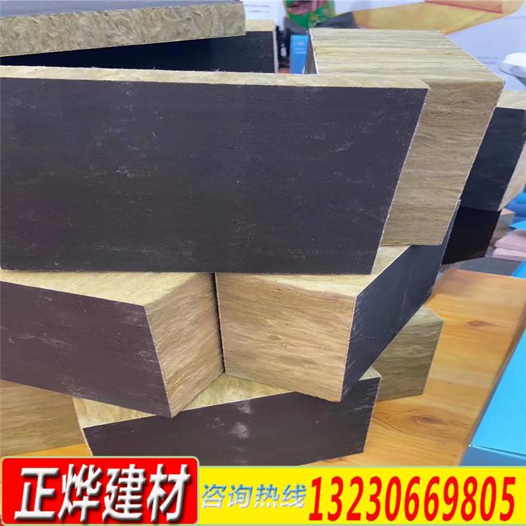 正烨建材 砂浆岩棉复合板 屋面岩棉复合板 供货厂家