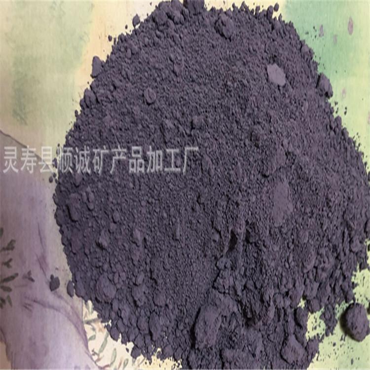 顺诚供应电气石粉 纳米电气石粉