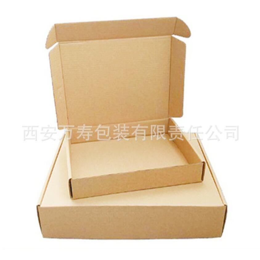 服装飞机盒 服装快递盒 定制