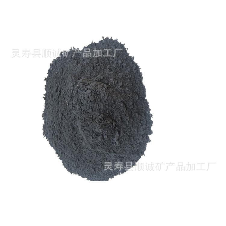 顺诚黑色电气石粉600目 工业行业填充剂电气石粉
