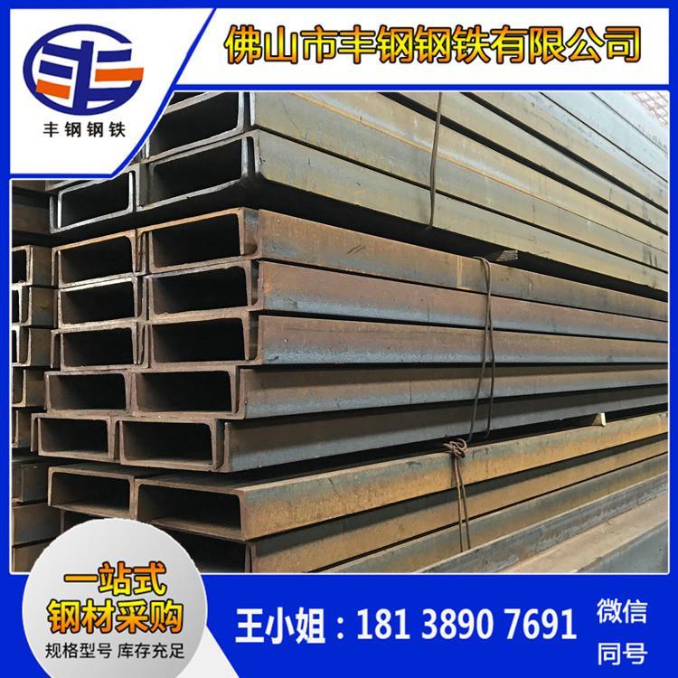 广西槽钢生产 现货销售槽钢 钢结构及设备用 价格优惠 厂家直销