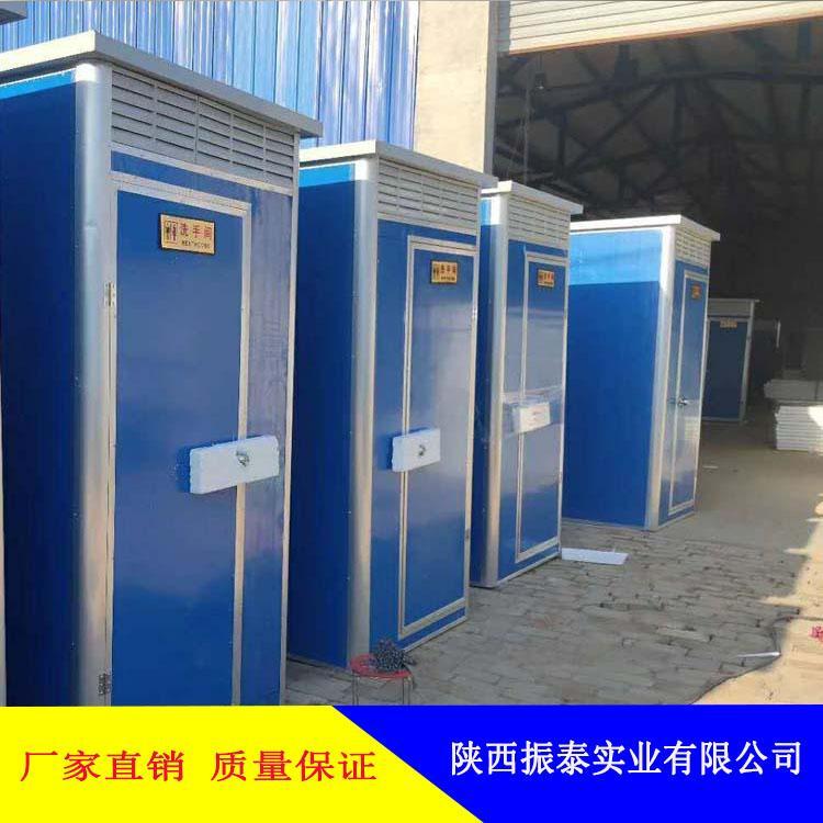 渭南移动厕所生产加工移动厕所价格