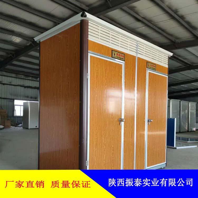西安移动厕所现货供应移动厕所直销