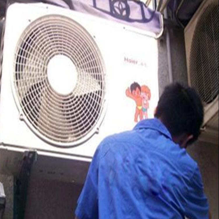 海尔空调维修 海信空调维修 中央空调维修