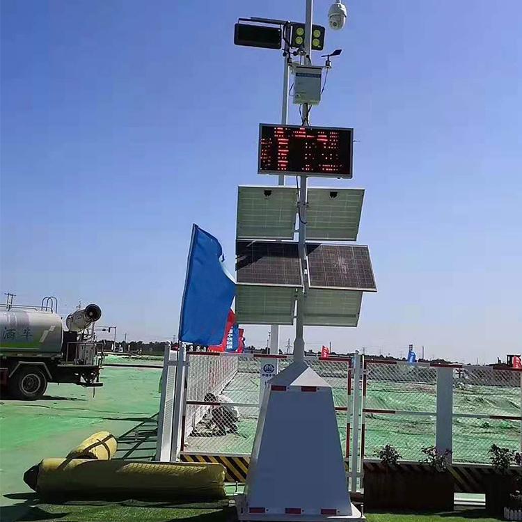程煤大气环境检测仪 空气质量检测仪器 噪声在线监测设备