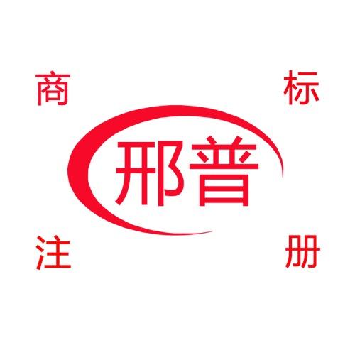 任县开泰机械制造厂