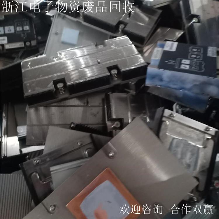 双盛-宁波江东旧线路板回收厂家-江东收购废旧线路板高价
