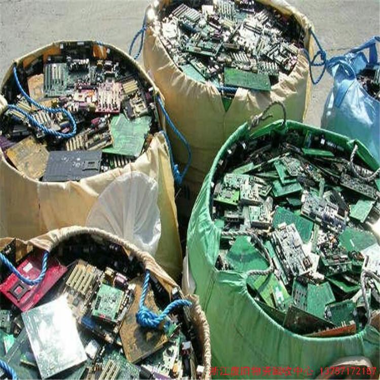 衢州电子元件回收-电脑硬盘回收-报废线路板回收
