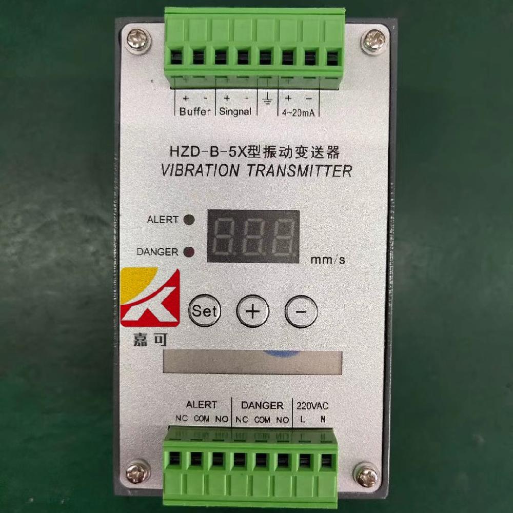振动轴向位移变送器 键相变送器厂家价格