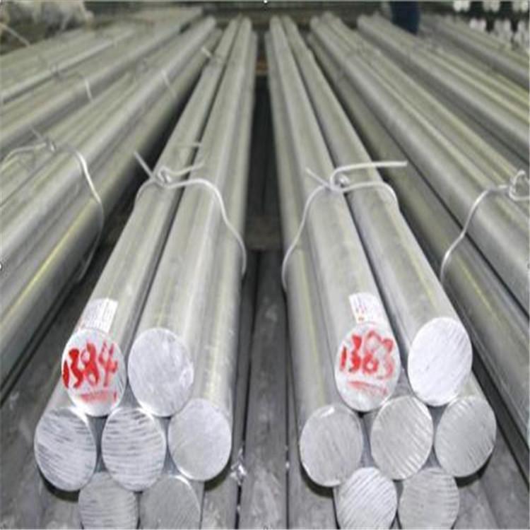 广西桂林6061铝合金板厂家5052铝镁合金板厂家