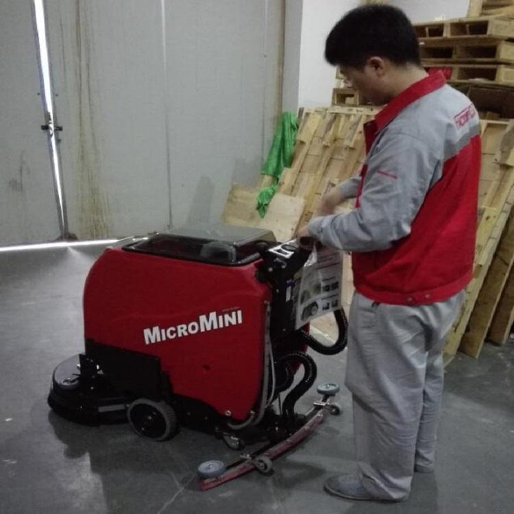 洗地机厂家-进口洗地机-家用洗地机-商用洗地机-洗地机批发