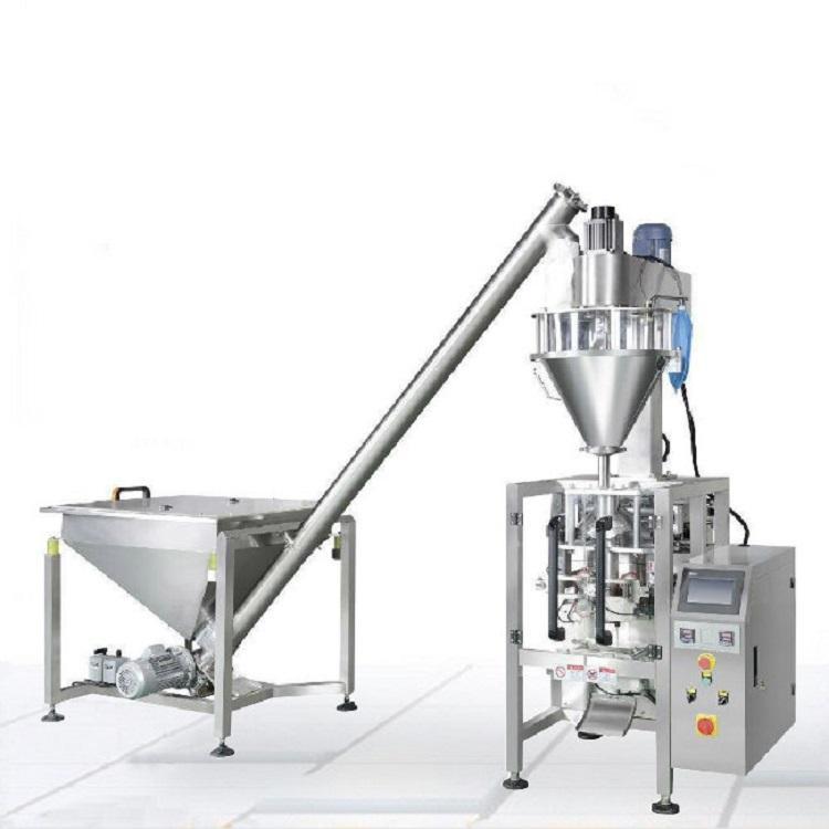 袋装调料粉末立式自动包装机-工厂直销立式粉末包装机-清易