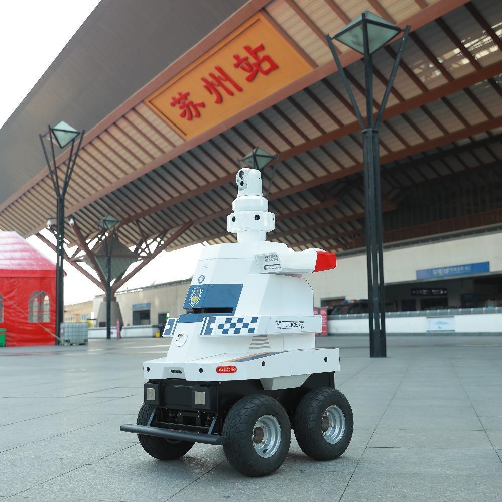 博众机器人 博巡 移动室外园区安保巡逻巡检机器人 自动导航 自主避障