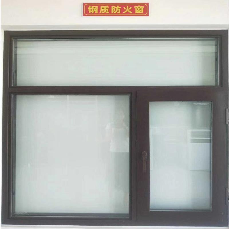 防火窗 钢制防火窗 质佳门业