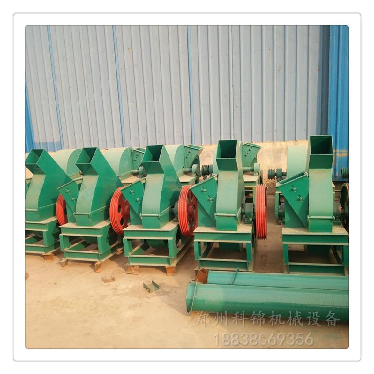 科锦生产厂家 大型盘式木材削片机 硬质杂木削片机 小型盘式削片机