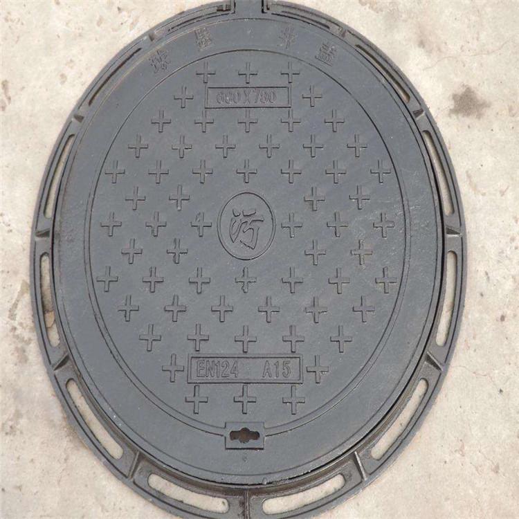 球墨铸铁井盖 井盖厂家按需定制